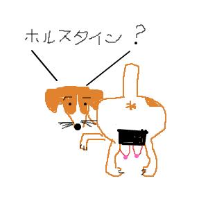 Cocolog_oekaki_2013_09_24_23_37